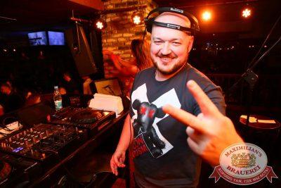 «Дыхание ночи»: DJ Lil'M (Москва), 9 сентября 2016 - Ресторан «Максимилианс» Екатеринбург - 01