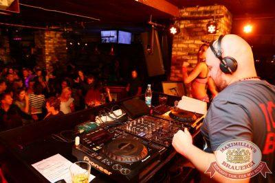 «Дыхание ночи»: DJ Lil'M (Москва), 9 сентября 2016 - Ресторан «Максимилианс» Екатеринбург - 02
