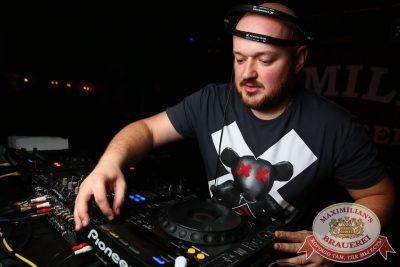 «Дыхание ночи»: DJ Lil'M (Москва), 9 сентября 2016 - Ресторан «Максимилианс» Екатеринбург - 03