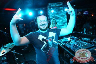 «Дыхание ночи»: DJ Lil'M (Москва), 9 сентября 2016 - Ресторан «Максимилианс» Екатеринбург - 09