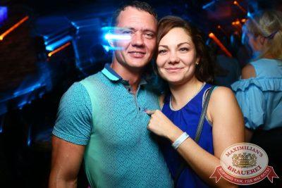 «Дыхание ночи»: DJ Lil'M (Москва), 9 сентября 2016 - Ресторан «Максимилианс» Екатеринбург - 16