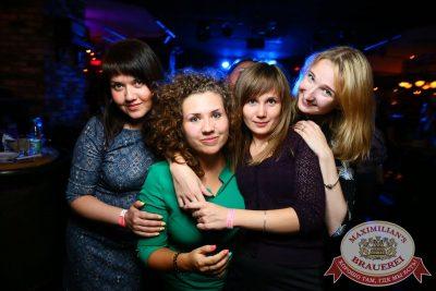 «Дыхание ночи»: DJ Lil'M (Москва), 9 сентября 2016 - Ресторан «Максимилианс» Екатеринбург - 18