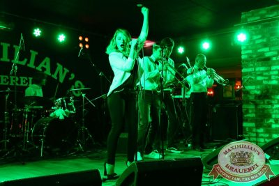 Конкурс «Maximilian's Band-2016», второй раунд, 13 сентября 2016 - Ресторан «Максимилианс» Екатеринбург - 01