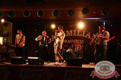 Конкурс «Maximilian's Band-2016», второй раунд, 13 сентября 2016 - Ресторан «Максимилианс» Екатеринбург - 02
