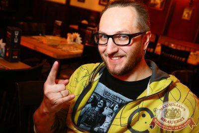 Конкурс «Maximilian's Band-2016», второй раунд, 13 сентября 2016 - Ресторан «Максимилианс» Екатеринбург - 06