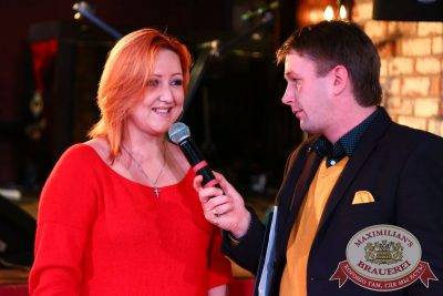 Конкурс «Maximilian's Band-2016», второй раунд, 13 сентября 2016 - Ресторан «Максимилианс» Екатеринбург - 09