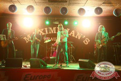 Конкурс «Maximilian's Band-2016», второй раунд, 13 сентября 2016 - Ресторан «Максимилианс» Екатеринбург - 10