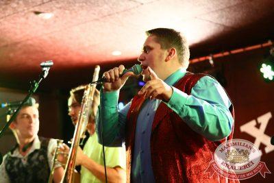 Конкурс «Maximilian's Band-2016», второй раунд, 13 сентября 2016 - Ресторан «Максимилианс» Екатеринбург - 12