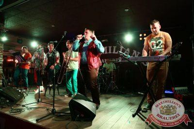 Конкурс «Maximilian's Band-2016», второй раунд, 13 сентября 2016 - Ресторан «Максимилианс» Екатеринбург - 13