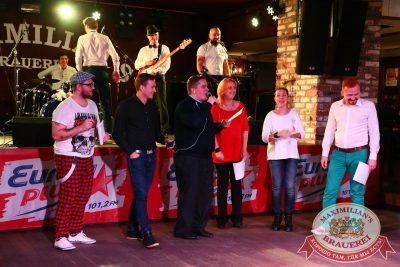 Конкурс «Maximilian's Band-2016», второй раунд, 13 сентября 2016 - Ресторан «Максимилианс» Екатеринбург - 14