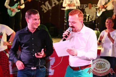 Конкурс «Maximilian's Band-2016», второй раунд, 13 сентября 2016 - Ресторан «Максимилианс» Екатеринбург - 15