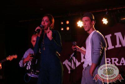 Конкурс «Maximilian's Band-2016», второй раунд, 13 сентября 2016 - Ресторан «Максимилианс» Екатеринбург - 21