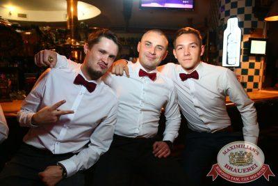 Конкурс «Maximilian's Band-2016», второй раунд, 13 сентября 2016 - Ресторан «Максимилианс» Екатеринбург - 24