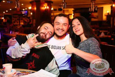 Конкурс «Maximilian's Band-2016», второй раунд, 13 сентября 2016 - Ресторан «Максимилианс» Екатеринбург - 25