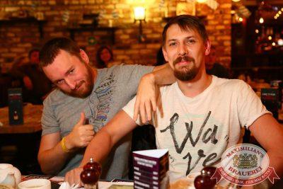 Конкурс «Maximilian's Band-2016», второй раунд, 13 сентября 2016 - Ресторан «Максимилианс» Екатеринбург - 26