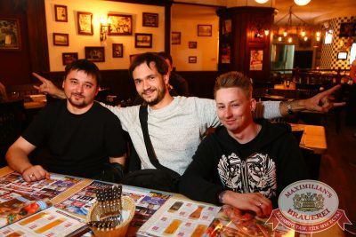 Конкурс «Maximilian's Band-2016», второй раунд, 13 сентября 2016 - Ресторан «Максимилианс» Екатеринбург - 28