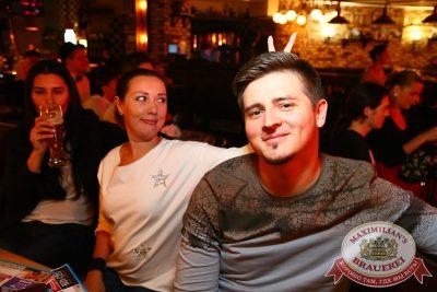 Конкурс «Maximilian's Band-2016», второй раунд, 13 сентября 2016 - Ресторан «Максимилианс» Екатеринбург - 29