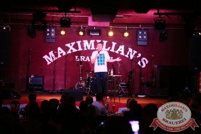Александр Незлобин, 14 сентября 2016 - Ресторан «Максимилианс» Екатеринбург - 03