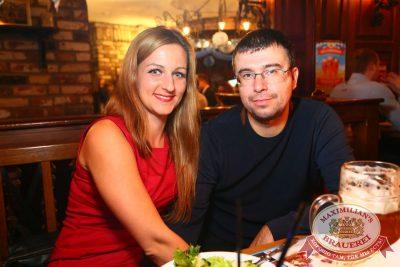 Александр Незлобин, 14 сентября 2016 - Ресторан «Максимилианс» Екатеринбург - 19