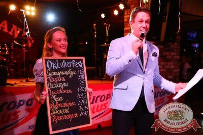 «Октоберфест-2016»: Открытие. Выбор пивной столицы, 16 сентября 2016 - Ресторан «Максимилианс» Екатеринбург - 02