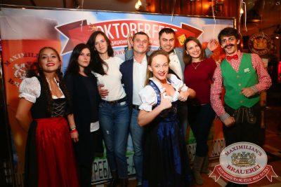 «Октоберфест-2016»: Открытие. Выбор пивной столицы, 16 сентября 2016 - Ресторан «Максимилианс» Екатеринбург - 06