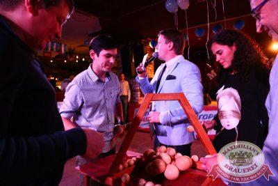 «Октоберфест-2016»: Открытие. Выбор пивной столицы, 16 сентября 2016 - Ресторан «Максимилианс» Екатеринбург - 14