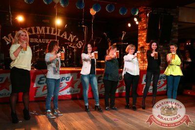«Октоберфест-2016»: Открытие. Выбор пивной столицы, 16 сентября 2016 - Ресторан «Максимилианс» Екатеринбург - 16