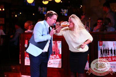 «Октоберфест-2016»: Открытие. Выбор пивной столицы, 16 сентября 2016 - Ресторан «Максимилианс» Екатеринбург - 18