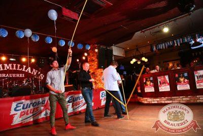 «Октоберфест-2016»: Открытие. Выбор пивной столицы, 16 сентября 2016 - Ресторан «Максимилианс» Екатеринбург - 23