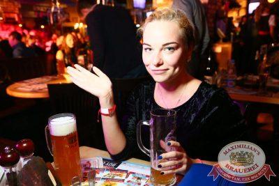 «Октоберфест-2016»: Открытие. Выбор пивной столицы, 16 сентября 2016 - Ресторан «Максимилианс» Екатеринбург - 29