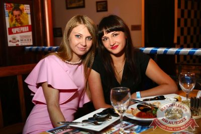 «Октоберфест-2016»: выбор Короля и Королевы (первый тур), 17 сентября 2016 - Ресторан «Максимилианс» Екатеринбург -