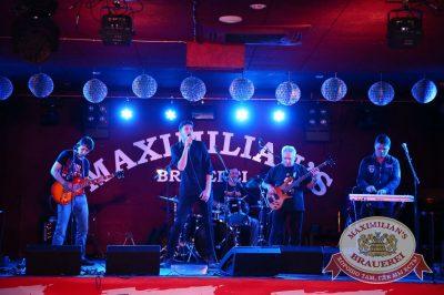 «Октоберфест-2016», конкурс «Maximilian's Band-2016», третий раунд, 20 сентября 2016 - Ресторан «Максимилианс» Екатеринбург -