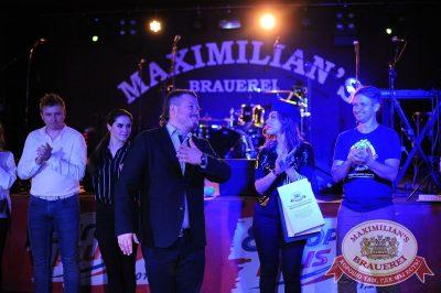 «Октоберфест-2016»: конкурс «Давайте потанцуем» (финал), 22 сентября 2016 - Ресторан «Максимилианс» Екатеринбург -