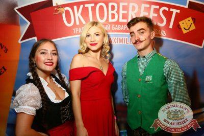 «Октоберфест-2016»: выбор Короля и Королевы (второй тур), 24 сентября 2016 - Ресторан «Максимилианс» Екатеринбург -