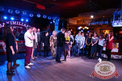 «Октоберфест-2016», конкурс «Maximilian's Band-2016», финал, 27 сентября 2016 - Ресторан «Максимилианс» Екатеринбург - 02