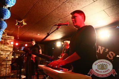 «Октоберфест-2016», конкурс «Maximilian's Band-2016», финал, 27 сентября 2016 - Ресторан «Максимилианс» Екатеринбург - 03
