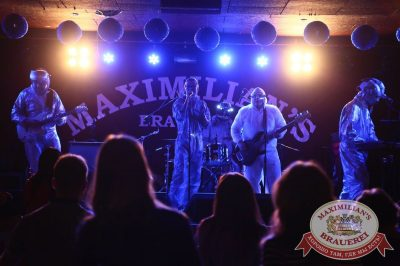 «Октоберфест-2016», конкурс «Maximilian's Band-2016», финал, 27 сентября 2016 - Ресторан «Максимилианс» Екатеринбург - 11