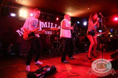 «Октоберфест-2016», конкурс «Maximilian's Band-2016», финал, 27 сентября 2016 - Ресторан «Максимилианс» Екатеринбург - 12