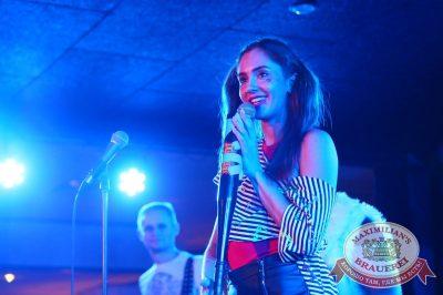 «Октоберфест-2016», конкурс «Maximilian's Band-2016», финал, 27 сентября 2016 - Ресторан «Максимилианс» Екатеринбург - 13