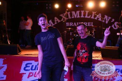 «Октоберфест-2016», конкурс «Maximilian's Band-2016», финал, 27 сентября 2016 - Ресторан «Максимилианс» Екатеринбург - 14