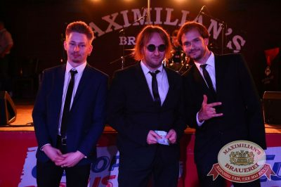 «Октоберфест-2016», конкурс «Maximilian's Band-2016», финал, 27 сентября 2016 - Ресторан «Максимилианс» Екатеринбург - 15