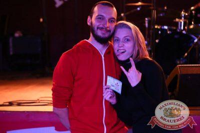«Октоберфест-2016», конкурс «Maximilian's Band-2016», финал, 27 сентября 2016 - Ресторан «Максимилианс» Екатеринбург - 16