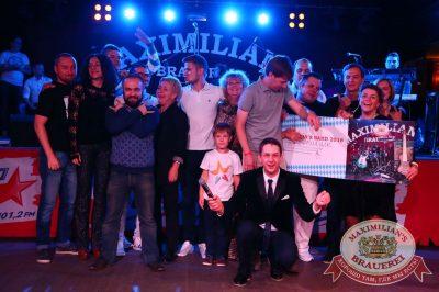«Октоберфест-2016», конкурс «Maximilian's Band-2016», финал, 27 сентября 2016 - Ресторан «Максимилианс» Екатеринбург - 20