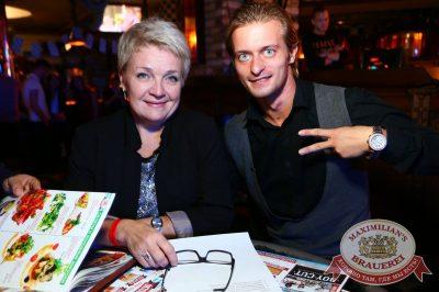 «Октоберфест-2016», конкурс «Maximilian's Band-2016», финал, 27 сентября 2016 - Ресторан «Максимилианс» Екатеринбург - 23