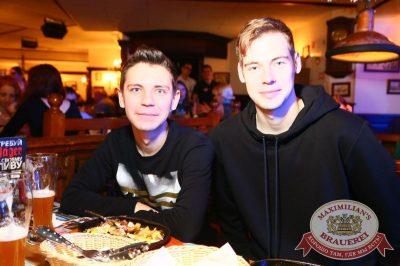 «Октоберфест-2016», конкурс «Maximilian's Band-2016», финал, 27 сентября 2016 - Ресторан «Максимилианс» Екатеринбург - 25