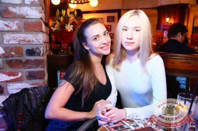 «Октоберфест-2016», конкурс «Maximilian's Band-2016», финал, 27 сентября 2016 - Ресторан «Максимилианс» Екатеринбург - 26