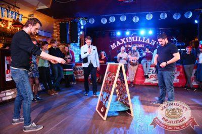 «Октоберфест-2016»: Темный дозор. Турнир по настольным играм, 28 сентября 2016 - Ресторан «Максимилианс» Екатеринбург - 15