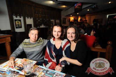 «Октоберфест-2016»: Чичерина, 29 сентября 2016 - Ресторан «Максимилианс» Екатеринбург - 24