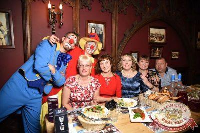 «Октоберфест-2016»: выбор пивной столицы и День именинника, 30 сентября 2016 - Ресторан «Максимилианс» Екатеринбург - 06