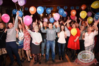 «Октоберфест-2016»: выбор пивной столицы и День именинника, 30 сентября 2016 - Ресторан «Максимилианс» Екатеринбург - 08